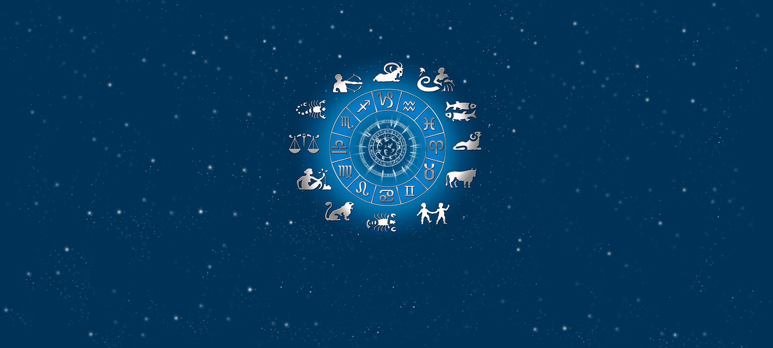 Das große Mode- und Wohn-Horoskop 2017